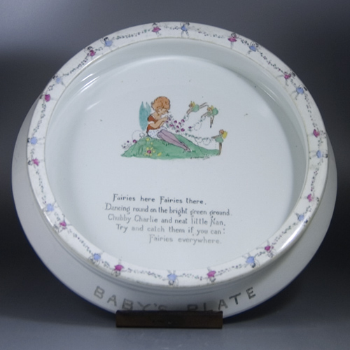 1st series 1920s Shelley china Baby's Bowl by Hilda Cowham